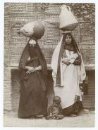 17670542091b86f9a885d13815772372--egyptian-women-public-libraries