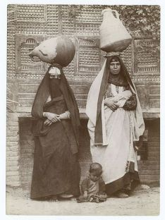 17670542091b86f9a885d13815772372--egyptian-women-public-libraries