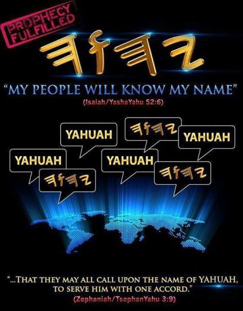 51efaa24b766cb7c7783f8c0c7028a8b--zephaniah--holy-spirit
