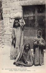 d4963114eb125ebe8f23d809e39ad747--street-children-old-photographs