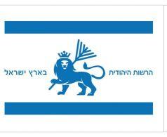 FLAG__w475h390q80