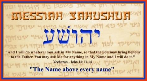 Yahushua-logo