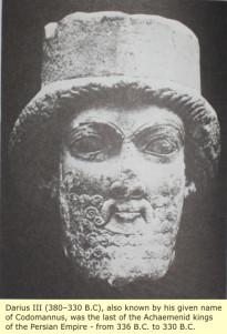 Darius_III