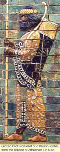 Detail from Darius III's palace