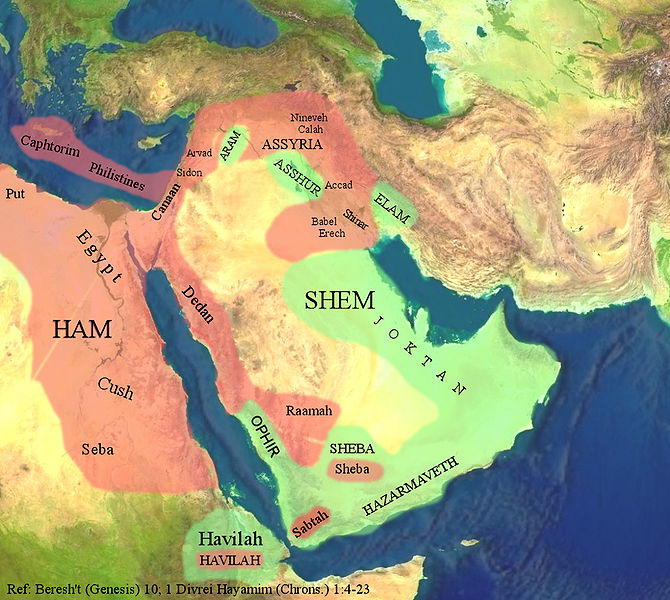 land-of-ham-and-shem-map1.jpg