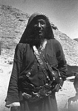 170px-Bedouin_Riyadh,_Saudi_Arabia,_1964