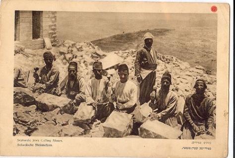 sephardic-hebrew-men