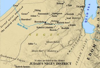 JudahNegevCities