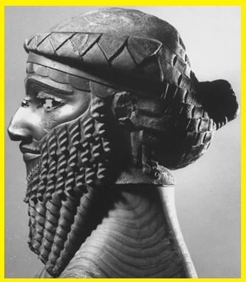 SargonBust