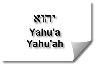 yahu-a