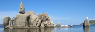 lake-victoria-bismark-rock